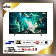 SAMSUNG Smart 4K UHD TV RU8000 ขนาด 55 นิ้ว รุ่น UA55RU8000KXXT รุ่นปี 2019