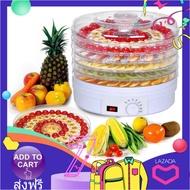 Food Dehydrator Healthy Life Style Food Drying Machine Fruit Vegetables With Five Drying Racks