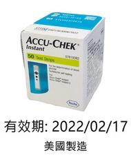 Accu-Chek - Accu-Chek Instant羅氏逸智血糖試紙 50張 (平行進口)