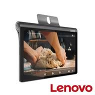 Lenovo 聯想 10吋平板電腦 Yoga Tablet (8-CORE 439/4G/64G/Android 9/ZA530052TW/灰)