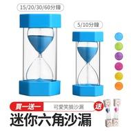 [買一送一]兒童安全大號沙漏計時器5/15/20/30/60分鐘時間 兒童防摔交換禮物生日禮物家居飾品作業計時