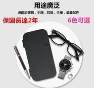 【宅弟禮品】台灣保固 保固長達2年 固特 GT SONIC X1迷你 超音波清洗機 眼鏡清洗機 眼鏡 飾品 假牙