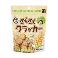日本和寓良品 北海道小麥小圓餅 50g【甜蜜家族】