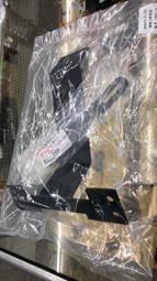 【龍昌機車材料精品】車牌上移支架 GOGORO2 GOGORO 2 S2 車牌上移 大牌上移 黑鐵支架 車牌支架