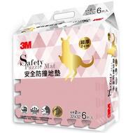3M 安全防撞地墊(32cm)-乾燥玫瑰[免運費]