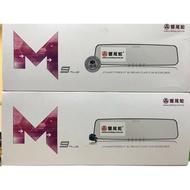 【現貨 】響尾蛇 M9 PLUS 雙鏡頭4.5吋螢幕行車紀錄器 倒車顯影 GPS測速 送16G