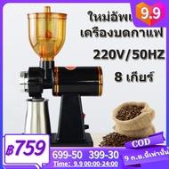 AIThail เครื่องบดกาแฟ Coffee Grinder 600N เครื่องบดเมล็ดกาแฟ เครื่องทำกาแฟ เครื่องเตรียมเมล็ดกาแฟ 250G อเนกประสงค์ สีดำ Caddy shopz