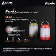 Fenix CL23 Lightweight Camping Lantern ตะเกียงไฟฉายขนาดกะทัดรัด