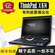 聯想筆記本電腦X240 i5 4300u 12.5寸超薄便攜商務本