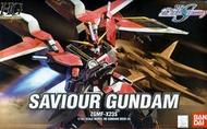 【模型屋】BANDAI 鋼彈SEED HG 1/144 #24 SAVIOUR GUNDAM 救世主鋼彈 救星鋼彈