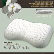 【Bennis班尼斯】~【窩型曲線天然乳膠枕】壹百萬馬來西亞製正品保證‧附抗菌布套