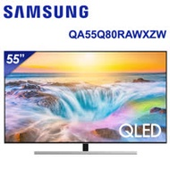 【SAMSUNG三星】55吋4K Smart QLED電視QA55Q80RAWXZW(含標準安裝)★加碼贈U-PRO2安博盒子台灣純淨版X950★回函贈SoundBar N300市價4990元