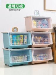 前開式收納箱 前開式收納箱兒童收玩具塑膠側開收納盒衣服儲物箱筐零食整理箱子『MY4241』