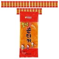 KoreaChoice Eco Food Pumpkin Matzoa Stickigi jjondeugi chewy jelly Snacks of Memories
