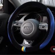 冬季短毛絨 方向盤皮套 護套 HONDA 三菱 FORD BMW NISSAN SKODA VW 沂軒精品 A0236