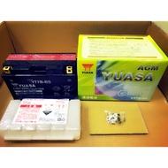 YUASA電池 湯淺機車電瓶 YT7B-BS 7號薄型電池 湯淺電瓶