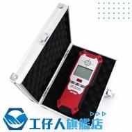 多功能牆壁牆體探測儀牆內測鋼筋電線水管木龍骨金屬裝修檢測儀器MET-MK120