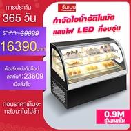 Shanben ตู้เค้ก ตู้แช่เย็น ตู้แช่สินค้า ตู้เก็บผลไม้สด อาหารสำเร็จ รูปขนมหวาน ตู้แช่แข็ง เครื่องไอเย็นแนวตั้ง สามารถเลือกได้ 2 ประเภทมี ต