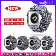 ใหม่ Luminous styles Scrunchie strap สายนาฬิกา for Apple Watch Strap apple watch band series 6 SE 5 4 3 2 1 Scrunchie สายยางยืดสำหรับแอปเปิ้ลดูวง 38 มิลลิเมตร 40 มิลลิเมตร 42 มิลลิเมตร 44 มิลลิเมตร bracelet Correa women Elastic watchband