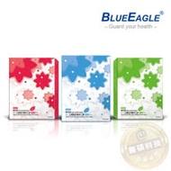 藍鷹牌 美妍台灣製成人立體防塵口罩 50入/盒