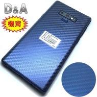 【D&A】Samsung Galaxy Note 9專用超薄光學微矽膠背貼(碳纖維卡夢紋)