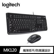 【Logitech 羅技】MK120 有線鍵盤滑鼠組