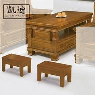 【凱迪家具】F16-1-5 668#樟木色大茶几(附腳椅兩只) /大雙北市區滿五千元免運費