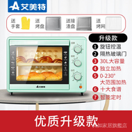 Oven Beauty The Oven Home Multifunctional Mini Electric Oven
