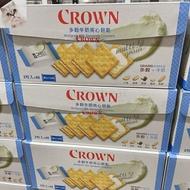 夾心餅 Crown 多穀牛奶夾心餅乾 16公克 x 48包入 獨立包裝 蘇打餅乾 下午茶 好市多 COSTCO