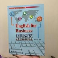 商用英文 國際貿易書信實務 華立 ISBN 9789577847935
