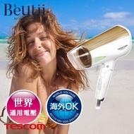 最新★極輕巧+國際電壓★TESCOM BID42TW 雙電壓大風量負離子吹風機  BID42TW  可折疊 巴掌大小 羽量級