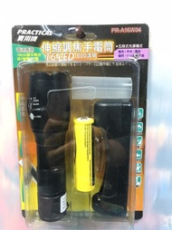 【八八八】e網購~【 實用牌 伸縮調焦LED手電筒組PR-A16W04】524266手電筒 照明工具 露營燈
