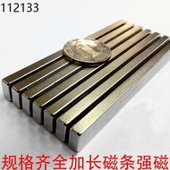 Rubber magnetic stripe Magnetic stripe Strong magnetic strip strip long magnetic steel neodymium magnet square tool stri