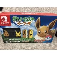 日規版 精靈寶可夢 Let's Go!伊布 任天堂Switch主機同捆組(送switch主機保護殼)