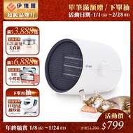 【ENLight伊德爾】Mini陶瓷防燙電暖器 (WK-500)