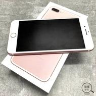 『澄橘』Apple iPhone 7 PLUS 128G 128GB (5.5吋) 粉 二手《手機租借》A45763