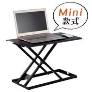 【aka】mini桌上型升降桌-金鋼黑(筆電桌/站立桌/摺疊桌/工作桌/氣壓/露營/野餐/邊桌)