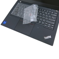 【Ezstick】Lenovo ThinkPad T14 Gen2 奈米銀抗菌TPU 鍵盤保護膜 鍵盤膜