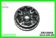 《機車材料王》光陽 滑動式驅動盤組 普利盤 22110-ACD5 DOWNTOWN 350i ABS