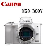 Canon EOS M50 BODY 15-45 KIT組 單機身