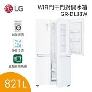 LG 樂金 821公升 GR-DL88W WiFi 門中門對開冰箱 晶鑽白 公司貨【私訊再折】