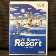 滿千免運 Wii 中文版 運動 度假勝地 Wii Sports Resort wii 渡假勝地 855 W916