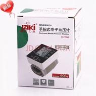 充电式电子血压计臂式健之康语音测子家用全自动高精准手腕式量血压计测量表仪器充 充电版