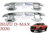 เบ้ารองมือเปิดประตู Dmax 2020 4 ประตู เบ้ามือ จับ เปิด ถ้วย รอง มือ จับ ประตู สีชุบ ชุบโครม โครมเมี่ยม อีซูซุ ดีแม็ค ออลนิว Isuzu D max D-max 4 Doors Double Cab ราคาส่ง ราคาถูก ราคาโรงงาน