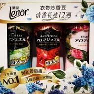 有現貨🥰好市多代購超級划算 LENOR蘭諾衣物芳香豆 香香豆