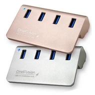 [富廉網] 伽利略 Digifusion U3H04FD USB3.0 4埠 HUB 鋁合金(含變壓器)
