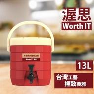 【渥思】304不鏽鋼內膽保溫保冷茶桶-13公升-櫻桃紅(茶桶.保溫.不鏽鋼)