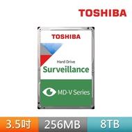 【TOSHIBA】AV影音監控硬碟  8TB 3.5吋 SATAIII 7200轉硬碟 三年保固(MD06ACA800V)