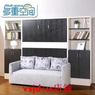 (鳳羽家)ins定制家具多功能床書柜一體床壁床隱形床變形床書房臥室