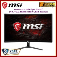 ถูกที่สุด!!! ราคาพิเศษ Monitor 23.6'' MSI Optix G241VC (VA, VGA, HDMI) 75Hz CURVE FreeSync ##ที่ชาร์จ อุปกรณ์คอม ไร้สาย หูฟัง เคส Airpodss ลำโพง Wireless Bluetooth คอมพิวเตอร์ USB ปลั๊ก เมาท์ HDMI สายคอมพิวเตอร์